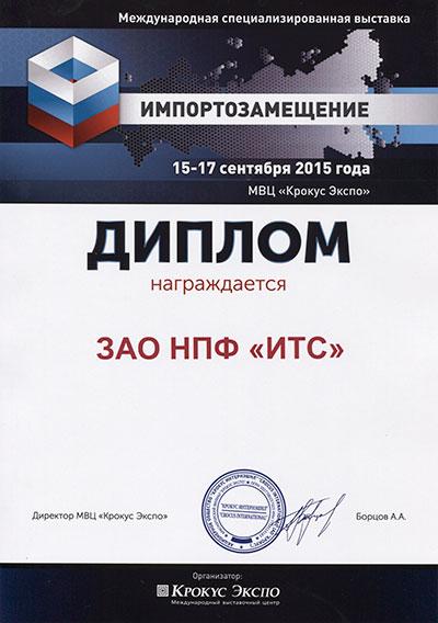 ПДГО 511, БУ-ТИГ, КСУ-320.
